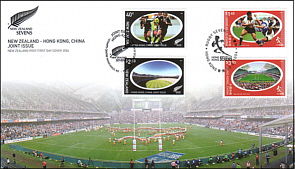 2004 Joint Hong Kong Sevens Cover